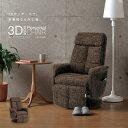 【公式】ルルド 3Dもみパーソナルチェア モカブラウン AX...