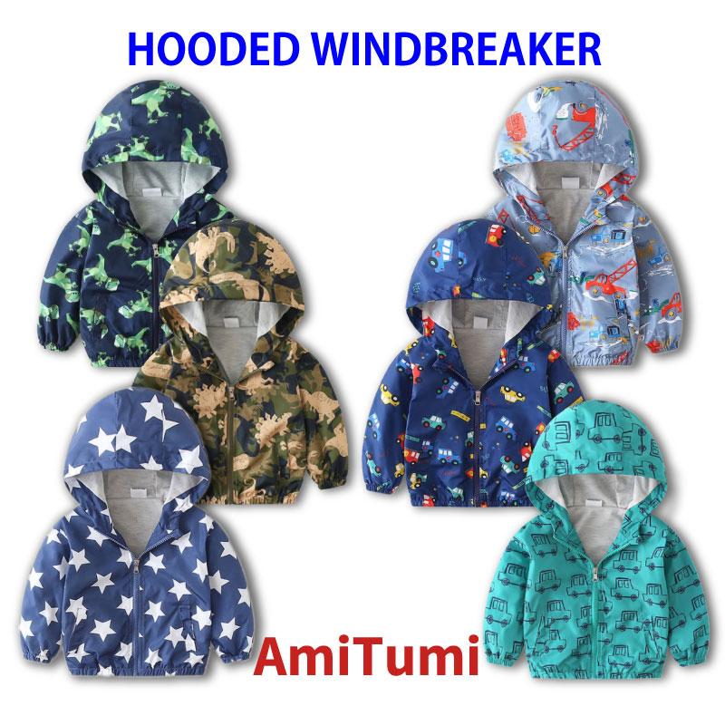 アミトゥミファッション『ウィンドブレーカー』