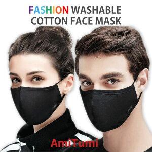 マスク 在庫あり 洗える 男女 布マスク 綿 コットン 繰り返し使える 立体 3D立体裁断 黒 レギュラーサイズ 大人用 フィットマスク ブラック メンズ レディース 防塵マスク 水洗い可能 通気性良く メッシュ フィルター付