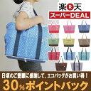 ゆうメール送料無料! 人気のレジカゴ型バッグ!おしゃれなエコバッグ!便利な保冷バッグです!...