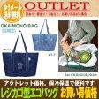 【レジカゴ型】【バッグ】【レジカゴ】【エコバッグ】【アウトレット】保冷バッグ/レジカゴ型/折りたたみ/お買い物バッグB