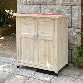 <天然木製 収納庫ロータイプ potager ポタジェ> ベランダ・テラス・屋外収納で小型物置をお探しなら!【送料無料!】商品型番:ws-900