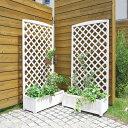 天然木製 ラティス・トレリス付きプランター ウォッシュホワイト 2個セット高さ150cm × 幅71.5cm定番ラティスプランターが、送料無料でこの価格!商品型番:lp-72150wht