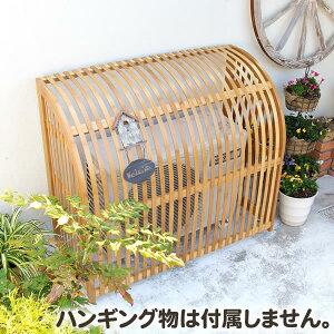 和モダン室外機カバー【犬矢来 いぬやらい】Lサイズ天然竹製駒寄せ、犬矢来の伝統を…