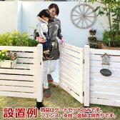 天然木製 ボーダーフェンス用シンプルゲート 片開きゲート目かくし(目隠し)や境界にウッドフェンス・木製フェンス・ゲート(門扉)をDIY!商品型番:jsbf-gt600