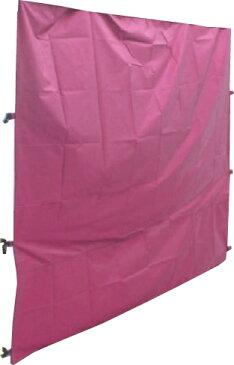 ワンタッチテント用 サンシェード (2.5×2.5m用) ピンク ※メーカー出荷商品の為、代引き不可です。 商品型番:nnwtp-ss250-pk