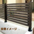 <天然木製ボーダーフェンス(スタンダード)>目かくしや境界にウッドフェンス・木製フェンスをつくるなら!