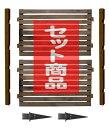 ウッドフェンス・木製フェンスのお客様ご使用31例を掲載!ボーダーフェンス ハイタイプ1面用セ...