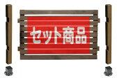 ボーダーフェンス ロータイプ1面用セット(スタンダード+平地金具)目かくし(目隠し)や境界にウッドフェンス・木製フェンス・ゲート(門扉)をDIY!商品型番:bfst-lohb