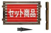 ボーダーフェンス ロータイプ延長用セット(スタンダード+埋込み金具)目かくし(目隠し)や境界にウッドフェンス・木製フェンス・ゲート(門扉)をDIY!商品型番:bfste-loub