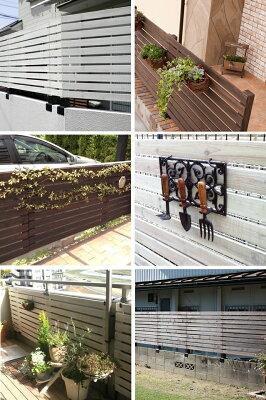 <天然木製ボーダーフェンス(ベランダdeウォール)>目かくしや境界にウッドフェンス・木製フェンスをつくるなら!
