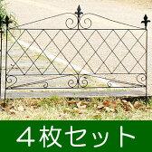アイアンスティックフェンス4枚組【送料無料!】商品型番:jf092599