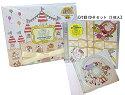 どうぶつ王国の誕生日会(イエロー)+CD-Rケースセット