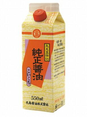 【送料無料】マルシマ 丸島醤油 純正醤油(濃口)紙パック入 550ml×12セット