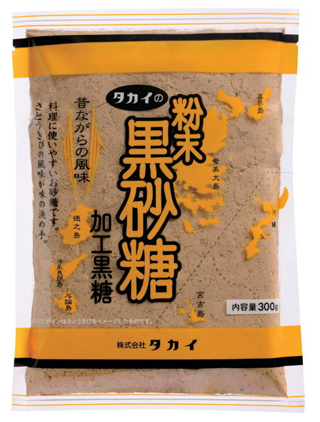 タカイ 粉末黒砂糖(加工黒糖)500g