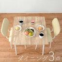 \ページ限定・ティースプーン付/ キッチン食卓テーブルセット 2...