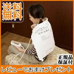 の通販◆送料無料・代引手数料無料◆【smt...