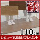 【在庫有】【送料無料】【ホットテーブルマット 110cm幅 SB-TM110 日本製】の通販 ホットマット ホットカーペット ぽかぽかカーペット