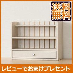 ■レビューでおまけ■ クロシオ キッチンミニラック 幅45cm [キッチン 収納 棚 ラック ボッ...