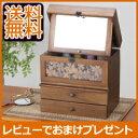 化粧品収納ボックス 【切り絵風コスメボックス 奥行き28cm KP-5...
