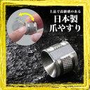 2月入荷予定/日本製 ネイルファイル 【刃物産地で作られた日...