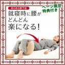 【在庫有】\ページ限定・ティースプーン付/ 膝下枕 【PRO...