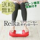 \ページ限定・ティースプーン付/ マット付き 【REIKA リノベーシ...