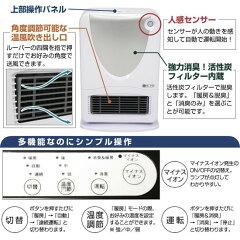 トイレ暖房