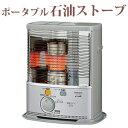 コロナ ポータブル石油ストーブ SX-2418Y 【送料無料・保証付】...