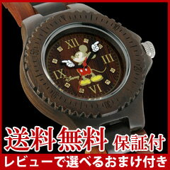 ★送料無料・保証付・レビューでプレゼント★ 木製腕時計 木製ウォッチ ウッドウォッチ ミ...