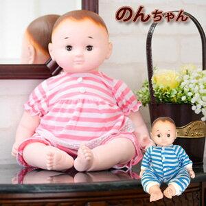 \ページ限定・ティースプーン付/ 癒しの赤ちゃん人形 のんちゃん 目元ぱっちりタイプ 【送料無料】 [介護 人形 かわいい 赤ちゃん人形 ドールセラピー 等身大 抱き人形]