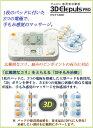 【在庫有】小型治療器 【オムロン 低周波治療器 3Dエレパルス プロ HV-F1200】 [送料無料・代引料無料] 治療器 神経痛 家庭用治療器 小型マッサージ器 低周波 全身 オムロン 低周波 2