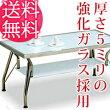 ガラステーブルスタイリッシュでおしゃれな強化ガラステーブル【テーブルエンジェル21478】