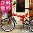 折畳自転車20インチ・6SP・WサスM-207