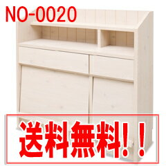 【カウンター下ディスプレイ収納 90.5cm幅 NO-0020】キッチン収納家具の通販