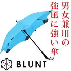 ★レビューでおまけ特典プレゼント付★ 台風に強い耐風設計傘。頑丈で丈夫なフレームで壊れにく...