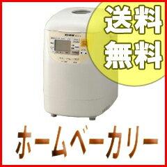 象印 ホームベーカリー BB-HC10 パンくらぶ 5655-025-00561の通販【送料無料】