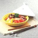 タジン鍋 2個組 ≪電子レンジ≫ レンジ専用でシンプルな調理法が魅力の無水鍋