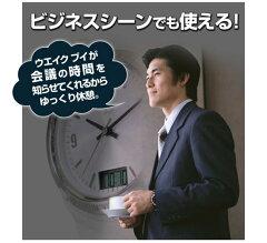 強力振動目覚まし腕時計WakeV(ウエイクブイ)