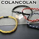 【コランコラン ネックレス】 COLANCOLANツイストスマート[正規品] その1