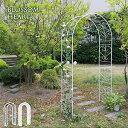 【送料無料】【アイアンアーチ Blossom Heart ブロッサムハート IA-BH005】 アイアンアーチ つるバラ ステンレスアーチ ガーデンアーチ フェミニン おしゃれ
