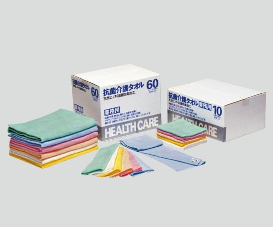 介護用品, その他  H-060 H-060 H-060 H-060 H-060 H-060 340840mm 160mm