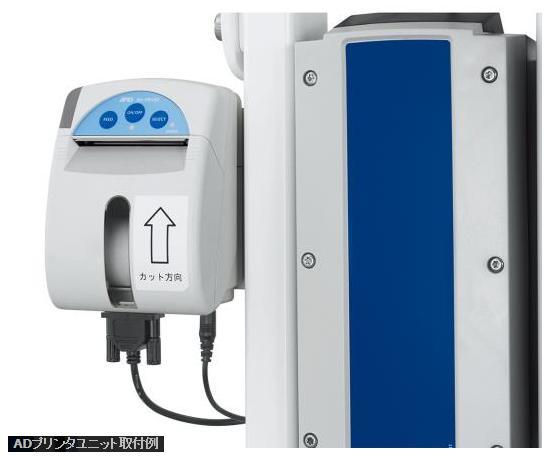 AD-PR580 ADプリンタユニット スマートリフトスケール(電動昇降リフト式体重計)/スマートスケール(業務用体重計・検定付)用