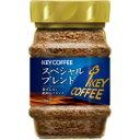 キー インスタントコーヒー スペシャルブレンド 90g 1瓶 463-2094 1
