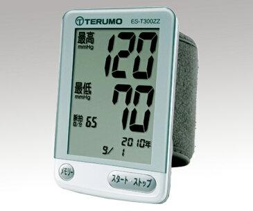 テルモ電子血圧計 ES-T300ZZ