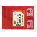 丸山園 緑茶でティータイム ほうじ茶 50バッグ 265-4550