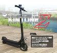 キントーン KINTONE SIGMA キントーンシグマ 【電動スケートボード】(黒)【正規品】【送料無料】