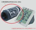 デジタル 血圧計