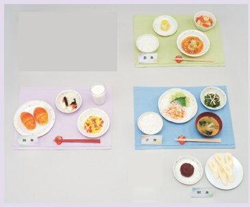 イワイサンプル 心臓高血圧 献立【朝・パンタイプ Cセット】/食品サンプル/栄養指導用フードモデル