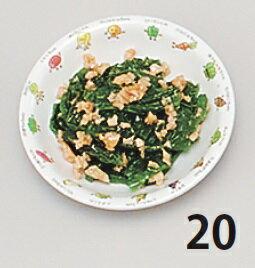 イワイサンプル 54-20.ほうれん草とツナのサラダ  学校給食指導用調理モデル/食品サンプル/栄養指導用フードモデル